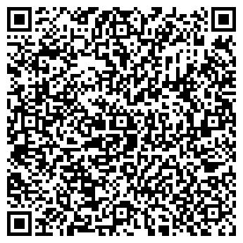 QR-код с контактной информацией организации АКАДЕМСЕРВИС-99