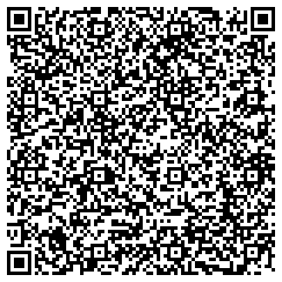 QR-код с контактной информацией организации Московская областная государственная детская библиотека