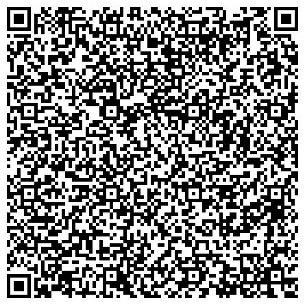 QR-код с контактной информацией организации ДЕТСКАЯ ГОРОДСКАЯ ПОЛИКЛИНИКА № 39