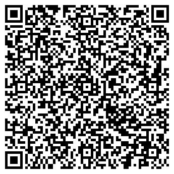 QR-код с контактной информацией организации Библиотека №230