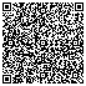 QR-код с контактной информацией организации ТРЕЙДМАРКЕТ