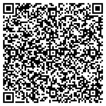 """QR-код с контактной информацией организации """"Диво"""""""