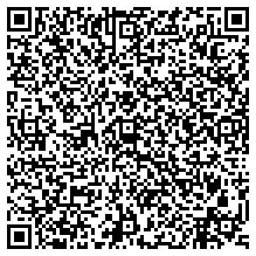 QR-код с контактной информацией организации ИЛЬ ПАТИО