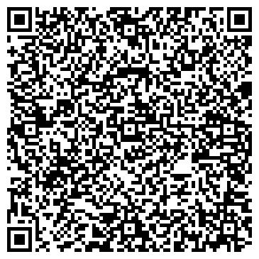 QR-код с контактной информацией организации СБАРРО