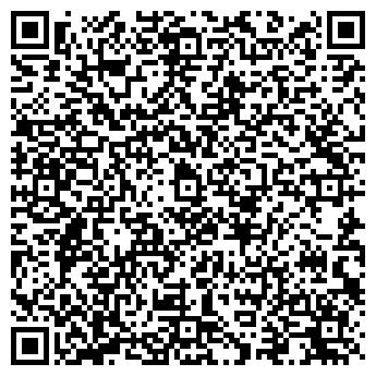 QR-код с контактной информацией организации LifeStyle