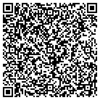 QR-код с контактной информацией организации РЕГУЛИРУЕМЫЕ ПОЛЫ