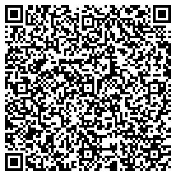 QR-код с контактной информацией организации Консалъ