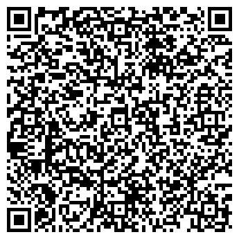 QR-код с контактной информацией организации ЦЗИНЬ ЮЭ