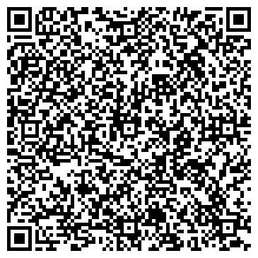 QR-код с контактной информацией организации Ливена-Люкс