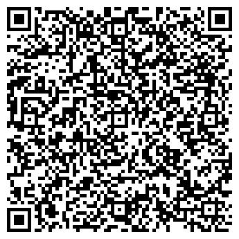 QR-код с контактной информацией организации ЯПОНСКИЙ ПЕЙЗАЖ