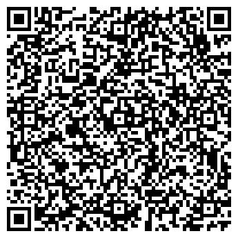 QR-код с контактной информацией организации DECAFE