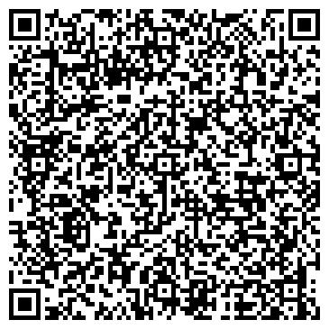 QR-код с контактной информацией организации Пансионат для престарелых