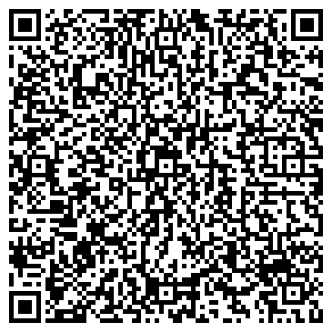 """QR-код с контактной информацией организации ООО """"Интеравиа-Сервис"""""""