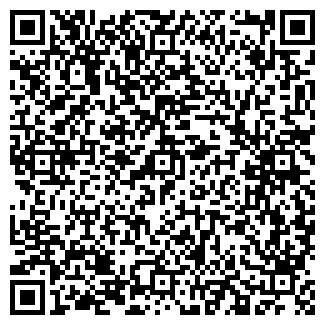 QR-код с контактной информацией организации РУ солнцево