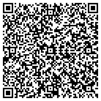 QR-код с контактной информацией организации КАФЕДРА