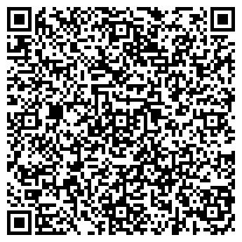 QR-код с контактной информацией организации У КОТА
