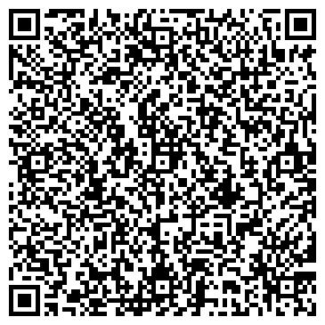 QR-код с контактной информацией организации ФЕСТИВАЛЬ