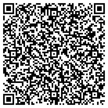QR-код с контактной информацией организации ЭРИК+