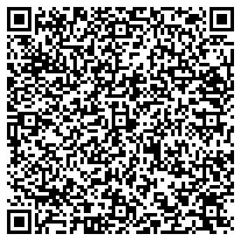 QR-код с контактной информацией организации Оранжевый