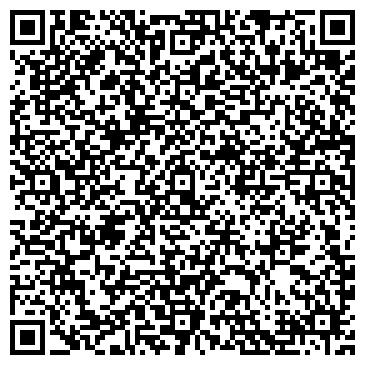 QR-код с контактной информацией организации VANILLE