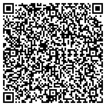 QR-код с контактной информацией организации БЕБИ-ДЕНТ