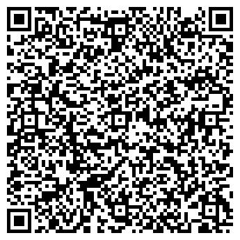 QR-код с контактной информацией организации Интелстом