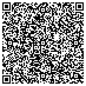 """QR-код с контактной информацией организации Сеть фитнес-клубов """"СССР"""""""