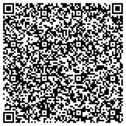 """QR-код с контактной информацией организации ООО """"Центральная клиника района Бибирево"""""""