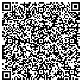 QR-код с контактной информацией организации ШКОЛА № 697