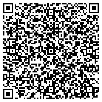 QR-код с контактной информацией организации ДОМАШНИЙ АДВОКАТ