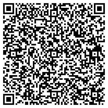 QR-код с контактной информацией организации Herbie