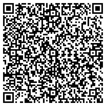 QR-код с контактной информацией организации Лавира