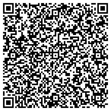 QR-код с контактной информацией организации ДЮЙМОВОЧКА, ДЕТСКИЙ САД № 1328