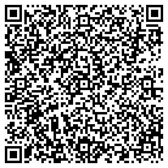 QR-код с контактной информацией организации ДЕТСКИЙ САД № 152
