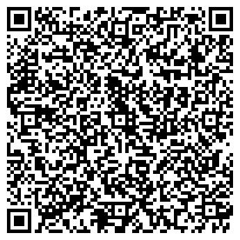 QR-код с контактной информацией организации ДЕТСКИЙ САД № 539