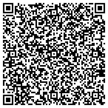 QR-код с контактной информацией организации ДЕТСКИЙ САД № 398