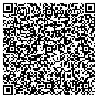QR-код с контактной информацией организации ДЕТСКИЙ САД № 241