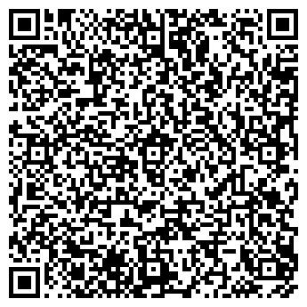 QR-код с контактной информацией организации ДЕТСКИЙ САД № 1633