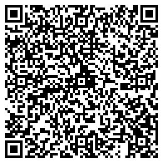 QR-код с контактной информацией организации АВТОЮРИСТ