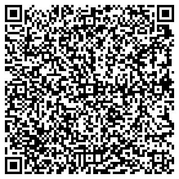 QR-код с контактной информацией организации ДЕТСКИЙ САД № 1773