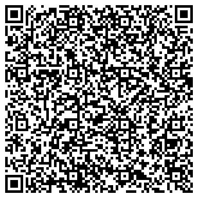 QR-код с контактной информацией организации Kanzler, сеть магазинов мужской одежды, Офис