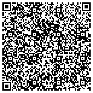 QR-код с контактной информацией организации Мастерская по ремонту обуви на Аминьевском шоссе, 13