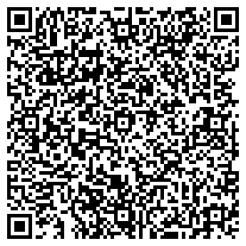 QR-код с контактной информацией организации ТЮНИНГ АТЕЛЬЕ