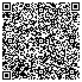 QR-код с контактной информацией организации АВТОДАР-СЕРВИС