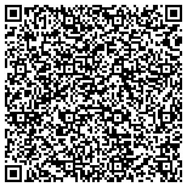 QR-код с контактной информацией организации Procter & Gamble