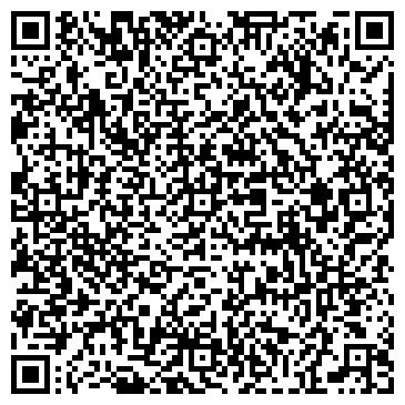 QR-код с контактной информацией организации Каспер, торговая компания, Склад