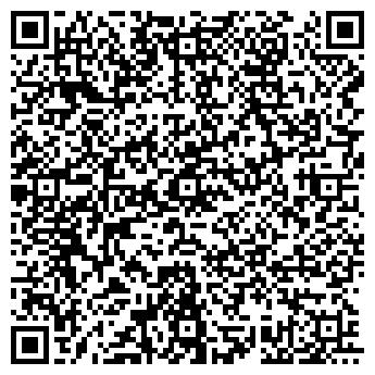 QR-код с контактной информацией организации ЛЕВША-ФИЛИ