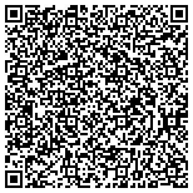 QR-код с контактной информацией организации ООО Орион Профи