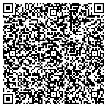 QR-код с контактной информацией организации ГОРБАЧЁВ-ФОНД