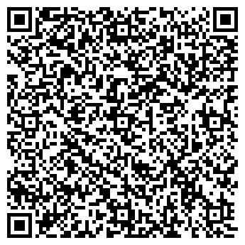 Лотос лэнд официальный сайт